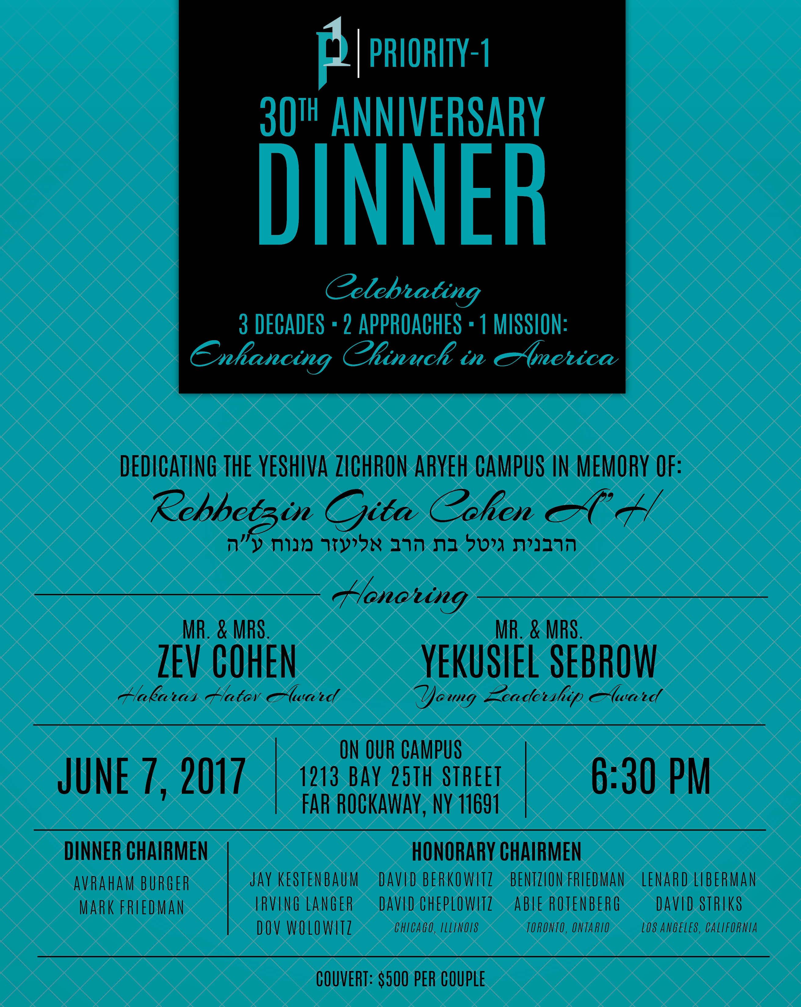 30th Anniversary Dinner