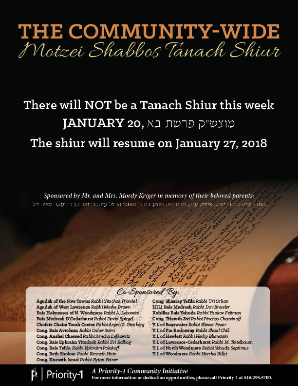 Tanach Shiur