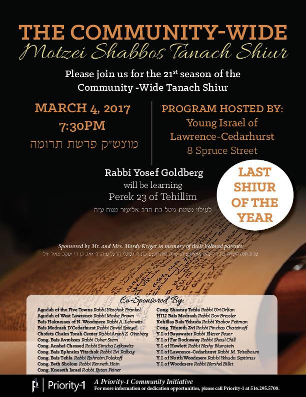 Motzai Shabbos Nach Shiur